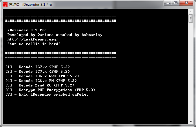 iDezender 8.1破解版,可解ioncube及Zend加密