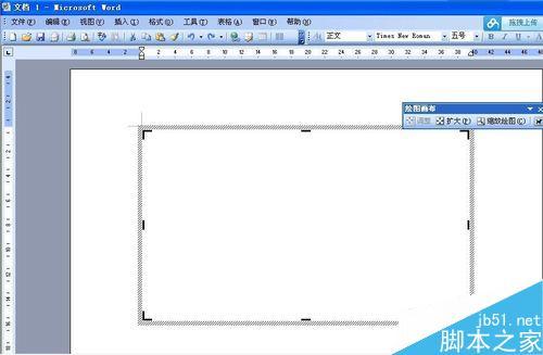 word更改背景框线条的文本和流程步骤呢室内设计颜色与颜色图片