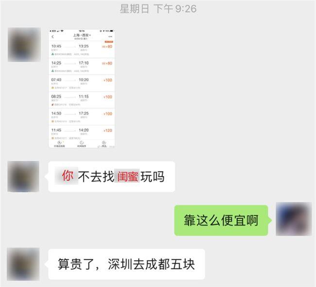 qq购买qq靓号_qq购买普通靓号_qq普通号升级靓号