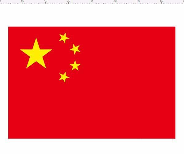 cdr怎么画国旗平面图? cdr五星红旗的设计方法