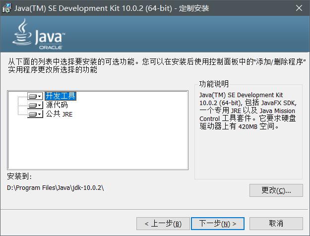 Java下载安装和环境变量配置图文教程教程视频游泳宝宝图片
